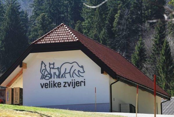 Centar za posjetitelje otvara svoja vrata